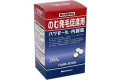 医薬品のパッケージ