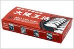 餃子のパッケージ製作例