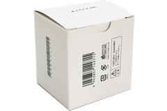 商品輸送用外箱(無地・単色)