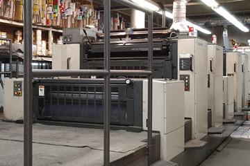 4色UV印刷機 菊全 小森リスロン4色機UV・コーター付(胴間1ヶ所)