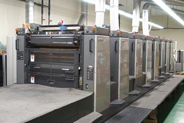 6色UV印刷機 L判半裁 小森リスロン6色機UV(胴間2ヶ所)・検査機付